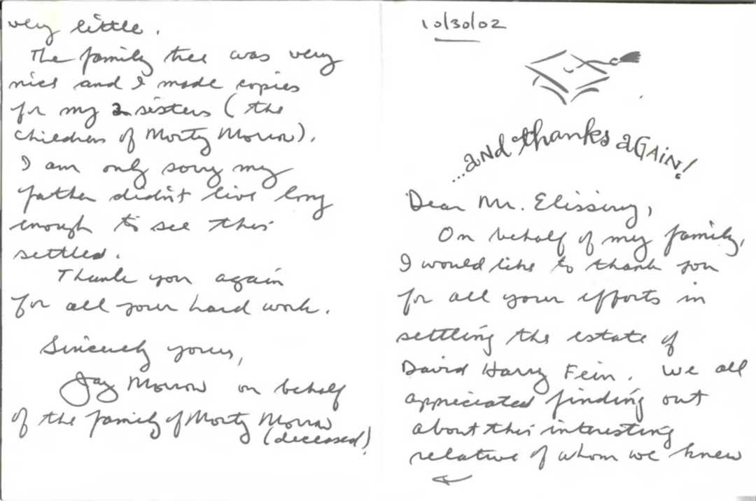Estate research associates jay merrow october 2002 expocarfo Gallery